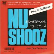 Click here for more info about 'Nu Shooz - Point Of No Return - White label'