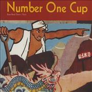 Click here for more info about 'Number One Cup - Ease Back Down'