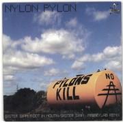 Click here for more info about 'Nylon Pylon - Sister Siam'