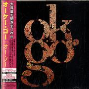 OK Go Oh No Japan CD album Promo