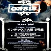 Click here for more info about 'Oasis (UK) - Japan 2009'