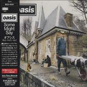 Click here for more info about 'Oasis (UK) - Some Might Say - Sealed'