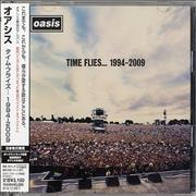 Click here for more info about 'Oasis (UK) - Time Flies...1994–2009'