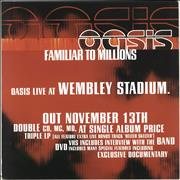 Click here for more info about 'Oasis (UK) - Familiar To Millions - 12