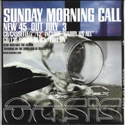 Click here for more info about 'Oasis (UK) - Sunday Morning Call'