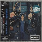 Click here for more info about 'Oasis (UK) - Supersonic EP - Sealed'