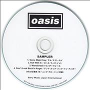 Click here for more info about 'Oasis (UK) - (What's The Story) Morning Glory - 20th Anniversary Sampler'