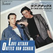Click here for more info about 'Oattes Van Schaik - Love Attaxx + Insert'