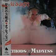 Click here for more info about 'Obsession - Methods Of Madness'