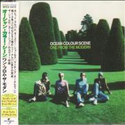 Click here for more info about 'Ocean Colour Scene - One From The Modern'