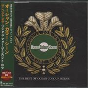 Click here for more info about 'Ocean Colour Scene - Songs For The Front Row: The Best Of + Obi'