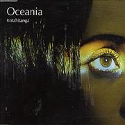 Click here for more info about 'Oceanic - Kotahitanga'