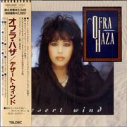Click here for more info about 'Ofra Haza - Desert Wind'