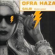 Click here for more info about 'Ofra Haza - Galbi - Dutch Remix'