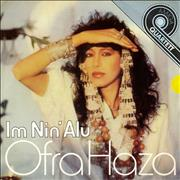 Click here for more info about 'Ofra Haza - Im Nin' Alu EP'