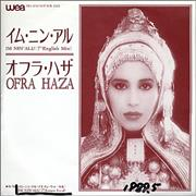 Click here for more info about 'Ofra Haza - Im Nin'Alu - Radio referenced sleeve'