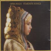 Click here for more info about 'Ofra Haza - Yemenite Songs'