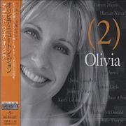 Click here for more info about 'Olivia Newton John - [2]'
