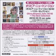 Click here for more info about 'Olivia Newton John - 40/40 Best Selection'