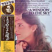 Click here for more info about 'Olivia Newton John - A Window To The Sky OST'