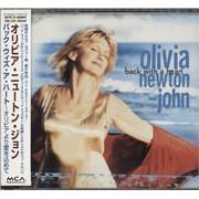 Olivia Newton John Back With A Heart Japan CD album Promo