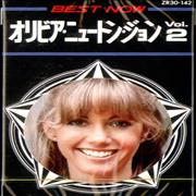 Click here for more info about 'Olivia Newton John - Best Now Vol. 2- Sealed'