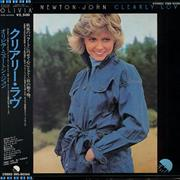 Click here for more info about 'Olivia Newton John - Clearly Love'