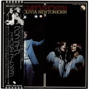 Olivia Newton John Cliff Live with Olivia Newton-John Japan vinyl LP