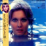 Click here for more info about 'Olivia Newton John - Come On Over + Coming To Japan obi'