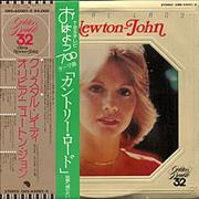 Click here for more info about 'Olivia Newton John - Crystal Lady - Double Obi'