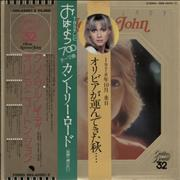 Click here for more info about 'Olivia Newton John - Crystal Lady - triple obi'