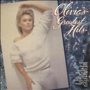 Click here for more info about 'Olivia Newton John - Greatest Hits - Factory Sample'