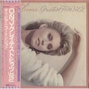 Olivia Newton John Greatest Hits Vol.2 Japan vinyl LP