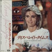 Click here for more info about 'Olivia Newton John - (Livin' In) Desperate Times'