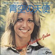 Click here for more info about 'Olivia Newton John - Long Live Love - 2nd'