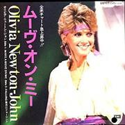 Click here for more info about 'Olivia Newton John - Make A Move On Me'