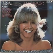 Olivia Newton John Making A Good Thing Better - Top Obi + Poster Japan vinyl LP