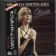 Click here for more info about 'Olivia Newton John - Olivia'
