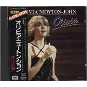 Olivia Newton John Olivia Japan CD album