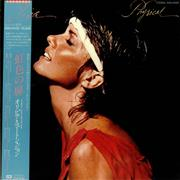Click here for more info about 'Olivia Newton John - Physical + Colour Posters'