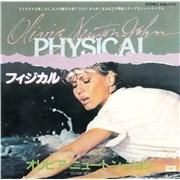 "Olivia Newton John Physical Japan 7"" vinyl"