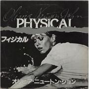 "Olivia Newton John Physical Japan 12"" vinyl Promo"