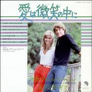 Click here for more info about 'Olivia Newton John - Rest Your Love On Me'