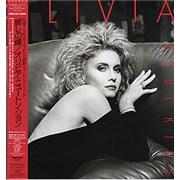 Olivia Newton John Soul Kiss Japan vinyl LP