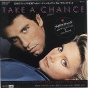 Click here for more info about 'Olivia Newton John - Take A Chance'