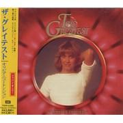 Olivia Newton John The Greatest Japan CD album