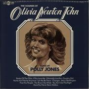 Olivia Newton John The Sounds Of Olivia Newton John UK vinyl LP