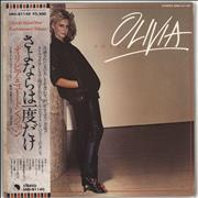 Olivia Newton John Totally Hot + print Japan vinyl LP