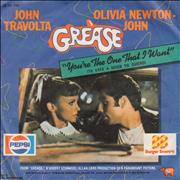 Click here for more info about 'Olivia Newton John - Tu Eres A Quien Yo Quiero - 2nd Sleeve Variant'