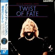 Click here for more info about 'Olivia Newton John - Twist Of Fate - 8